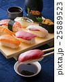 にぎり寿司 25889523