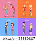 風格 性格 人格のイラスト 25889887