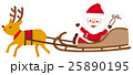クリスマス ベクター サンタクロースのイラスト 25890195