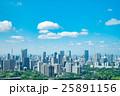 東京 風景 都市の写真 25891156
