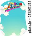 Rainbow Train 25895158