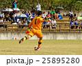 高校サッカー 25895280