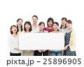 女性 ホワイトボード 紹介の写真 25896905