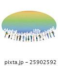 職業 人物 人々のイラスト 25902592