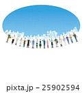 職業 人物 人々のイラスト 25902594