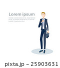 Business Man Manager Hold Suitcase, Businessman 25903631