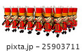 おもちゃ 兵隊 人形のイラスト 25903711