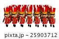 おもちゃ 兵隊 人形のイラスト 25903712