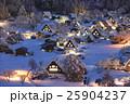 白川郷 ライトアップ雪景色 25904237