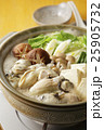 牡蠣 牡蠣鍋 鍋の写真 25905732