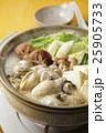 牡蠣 牡蠣鍋 鍋の写真 25905733
