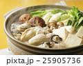 牡蠣 牡蠣鍋 鍋の写真 25905736
