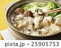 牡蠣 牡蠣鍋 鍋の写真 25905753