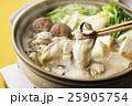 牡蠣 牡蠣鍋 鍋の写真 25905754
