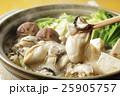 牡蠣鍋 25905757