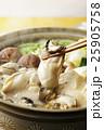 牡蠣 牡蠣鍋 鍋の写真 25905758