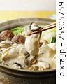 牡蠣 牡蠣鍋 鍋の写真 25905759