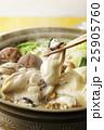 牡蠣鍋 25905760