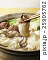 牡蠣 牡蠣鍋 鍋の写真 25905762