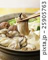 牡蠣 牡蠣鍋 鍋の写真 25905763