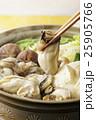 牡蠣 牡蠣鍋 鍋の写真 25905766