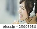 女性 オペレーター 笑顔の写真 25906938