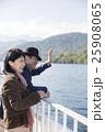 熟年 夫婦 旅行の写真 25908065