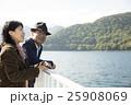 熟年 夫婦 旅行の写真 25908069
