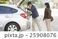 熟年旅行 25908076