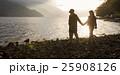 熟年 夫婦 旅行の写真 25908126