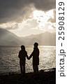 熟年 夫婦 旅行の写真 25908129