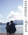 熟年 夫婦 旅行の写真 25908164