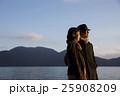 熟年 夫婦 旅行の写真 25908209