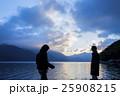 熟年 夫婦 旅行の写真 25908215