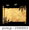 Paws of a monster holding a vintage scroll 25909923