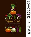 Organic vegetarian food emblem sign 25910009