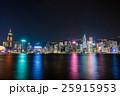 香港 ビクトリア・ハーバー夜景(香港島側) 25915953
