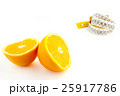diet with orange 25917786