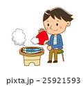 秋刀魚 男性 七輪のイラスト 25921593