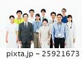働く人々 25921673