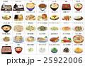 食べ物 ご飯 おかずのイラスト 25922006