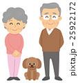 人物 夫婦 老夫婦のイラスト 25922172