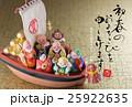 七福神 宝船 年賀状のイラスト 25922635