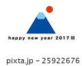 富士山 日の出 年賀状のイラスト 25922676