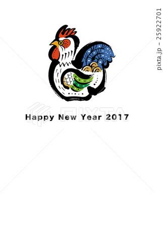 2017年賀状デザイン素材-イラストのイラスト素材 [25922701] - PIXTA