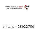 2017年賀状デザイン素材-イラスト 25922750