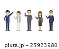 ビジネスマン 会社員 OLのイラスト 25923980