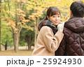 冬のカップル 25924930