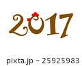 2017 酉年 年賀状 25925983