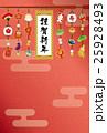 玉飾りの年賀状背景素材 25928493